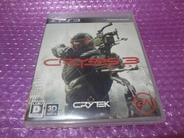 掘PS3 クライシス3