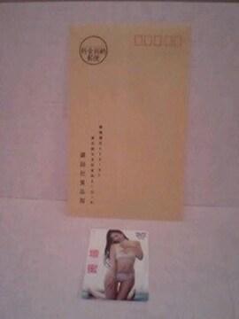 懸賞当選☆ヤングマガジン(ヤンマガ抽プレ)☆壇蜜QUOカード♪レア非売品☆