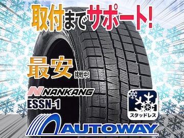 ナンカン ESSN-1スタッドレス 145/70R12インチ 4本