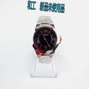 和工 腕時計