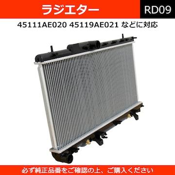 ★ラジエター スバル レガシィ レガシー ターボAT車  【RD09】