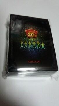 遊戯王 20th ANNIVERSARY DUELIST BOX封入 デュエリストカードプロテクター