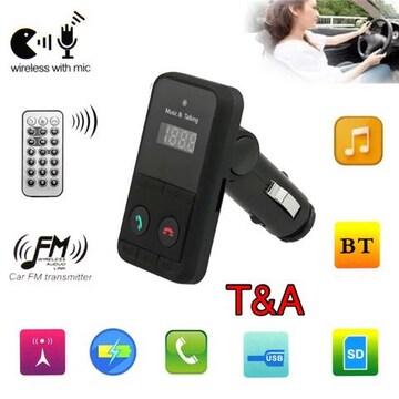 Bluetooth FMトランスミッター ハンズフリー充電可能 リモコン