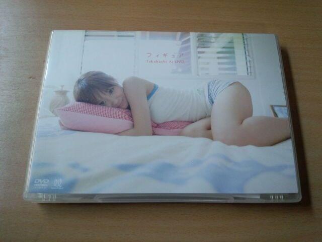 高橋愛DVD「フィギュア」モーニング娘。水着●  < タレントグッズの