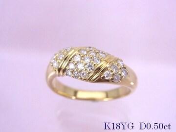 送料無料 K18YG 0.50ct ダイヤモンド リング 12号 新品仕上げ済★dot