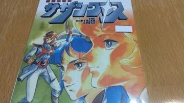 ☆新品未開封☆ 超時空騎団サザンクロス DVD 全23話