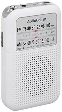 人気急上昇!OHMAudioCommAM/FMポケットラジオ