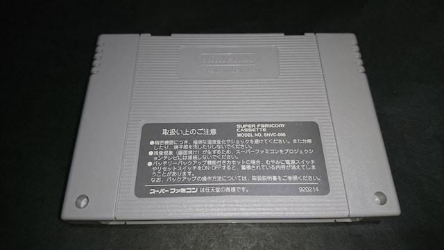 SFC スーパーストリートファイターII / スーパーストリートファイター2 スーパーファミコン < ゲーム本体/ソフトの