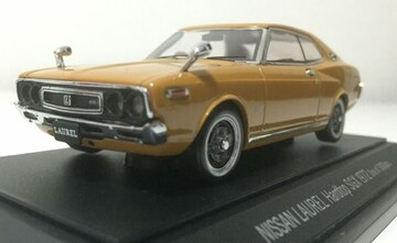 EBBRO/'72 Nissan日産 Laurelローレル SGXブタケツ 1/43