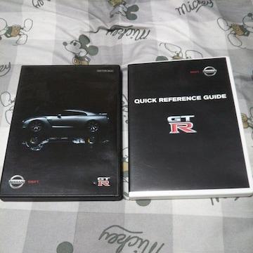 ニッサン スカイライン GT-R R35 DVD 2枚セット