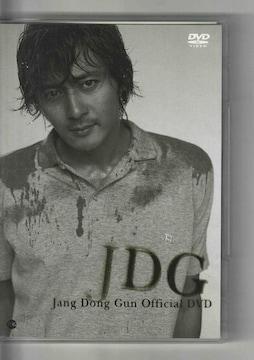 Jang Dong Gun (チャン・ドンゴン)Official DVD (中古品)