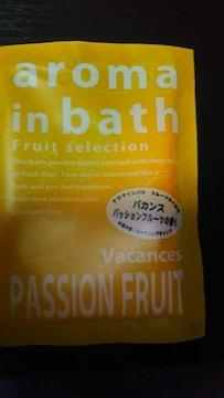 アロマインバス*パッションフルーツ*入浴剤