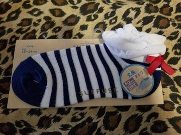 レディース 足首フリフリ マリン靴下、ソックス。ボーダー