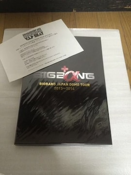 BIGBANG JAPAN DOME TOUR 2013-2014 新品 美品 名古屋版