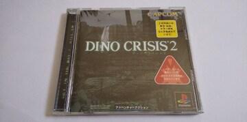 PS/【4本迄送料180円!!】ディノクライシス2