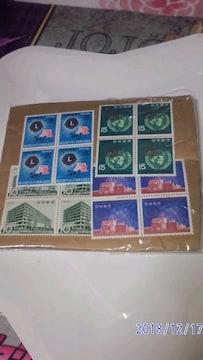 未使用切手・ユネスコ・ライオンズ・国際原子力・他