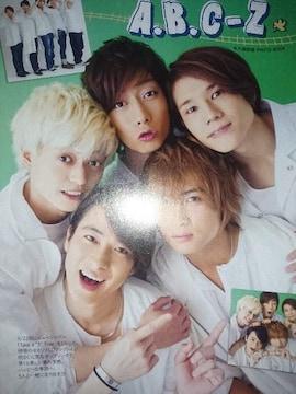 A.B.C-Z★2016年7月号★月刊TVガイド