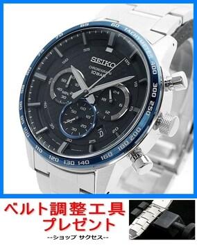 新品 即買■セイコー 腕時計 クロノ SSB357P1★ベルト調整工具付