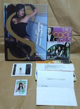 矢吹春奈 サイン入りポラ写真、写真集、DVD