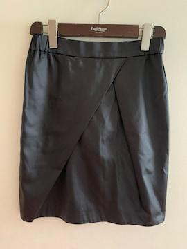 DES PRESデプレ トゥモローランド ラップ風デザインスカート