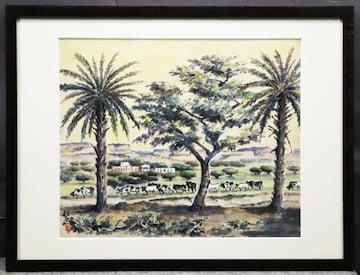 美術名鑑評価額 1号 26万円 住谷磐根 日本画 牛のいる風景