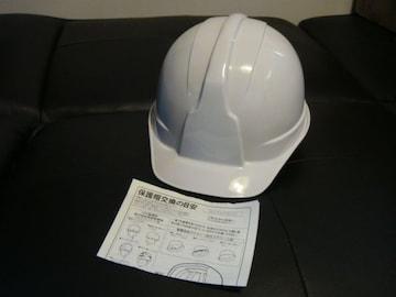国家検定品 ヘルメット アメリカンタイプ SS-100型AJZ ホワイト FS-100AJ