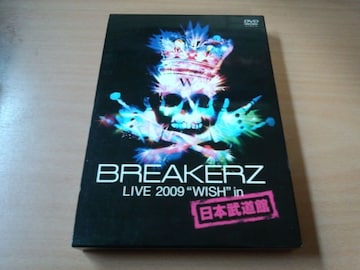 "DVD「BREAKERZ LIVE 2009""WISH""in 日本武道館」DAIGO●"