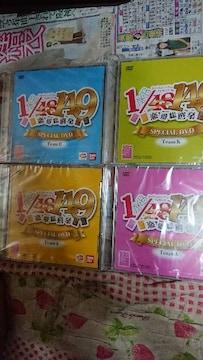 1/149恋愛総選挙DVD AKB