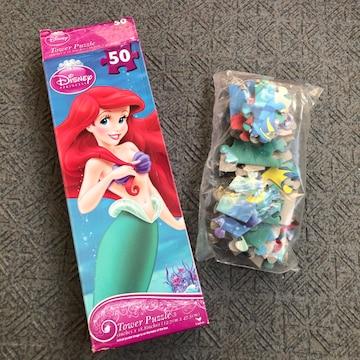 新品 日本未発売 知育玩具 プリンセス  アリエル  パズル