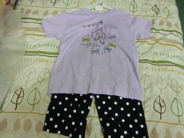 未使用 半袖パジャマ  140 お買い得品