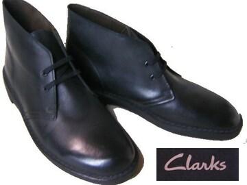 クラークス ブッシュエーカー2 デザートブーツ26129527黒us7.5