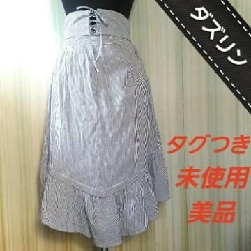 定価約6000円♪スカート☆ダズリン