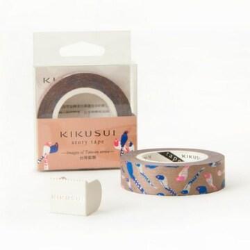 台湾製KIKUSUI story tape台灣藍鵲ヤマムスメマスキングテープ