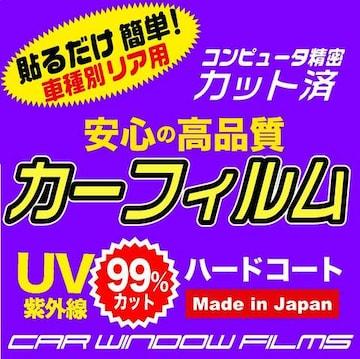 トヨタ アリオン T26# マイナー前 カット済みカーフィルム