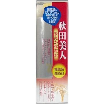 ユゼ 秋田美人 しっとり化粧水(米ぬか化粧水) 200mL