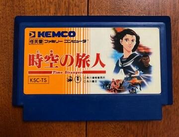ファミコンカセット☆時空の旅人