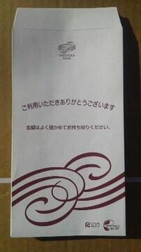 静岡銀行、封筒10枚