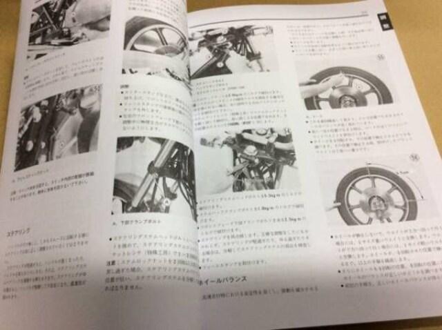 Z250FT/Z250LTD TWIN サービスマニュアル < 自動車/バイク