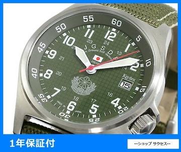 送無 新品 即買■陸上自衛隊モデル ケンテックス腕時計 S455M-01