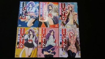 霊媒師いずな 1-10巻 全巻セット 初版本 地獄先生ぬーべー