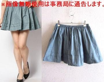 Snidel スナイデル★メモリー タック ミニ スカート