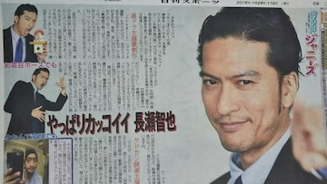 TOKIO 長瀬智也◇2016.1.9日刊スポーツ Saturdayジャニーズ