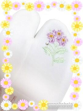 【和の志】誕生花シリーズ◇ストレッチ刺繍足袋◇2月・桜草