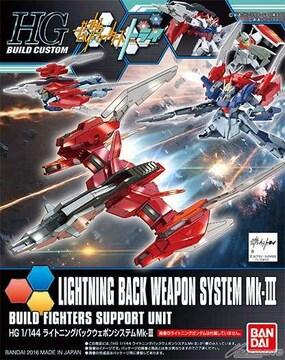 HGBF 1/144 ライトニングバックウェポンシステム Mk-�V