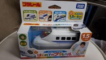 新品はじめてのプラレール おでかけN700系新幹線