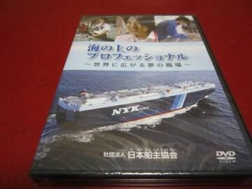 【新品DVD】 海の上のプロフェッショナル