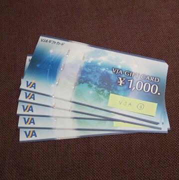 送料込み【VJA】ギフトカード1000円分�B
