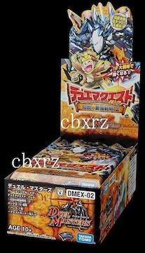 DMEX02 デュエマクエストパック 未開封1BOX デュエマ