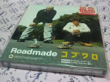 【コブクロ】Roadmade初回盤*希少