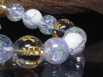 守り本尊十二支梵字水晶ハウライト§オーラクラック数珠